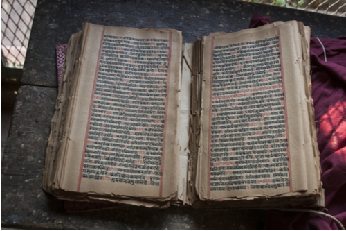ancient history book the vedas